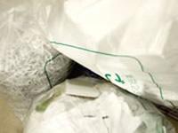 事業系一般廃棄物とは?