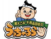 月給23万!個人宅の片付けスタッフ(正社員)